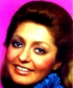 كوكوش Googoosh
